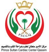 Prince Sultan Cardiac Center